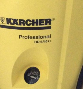 Автомойка Karcher Professional HD 6/15 C