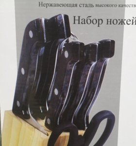 Ножи кухонные в наборе MAYER BOCH