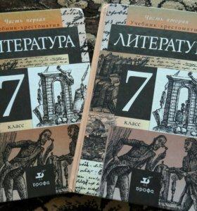 Учебники по литературе(2 части) 7 класс