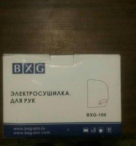 Сушилка для рук BXG-100