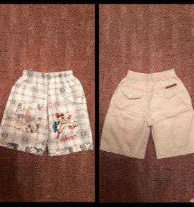 Шорты футболки майки вещи на мальчика