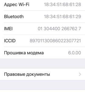 iPhone 4s продам,Невостоновленный!