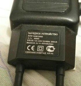 СЗУ Samsung