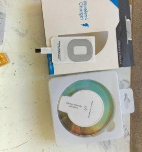 Беспроводной зарядное устройство для iPhone