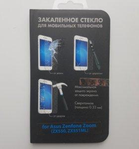 Стекло на Asus Zenfone Zoom