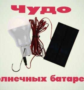 Светодиодная лампа 12 LED на солнечной батарее