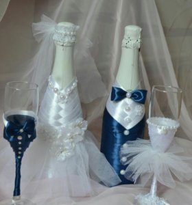Свадебный набор.
