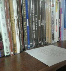 Диски ДВД с отечественными фильмами 25 штук