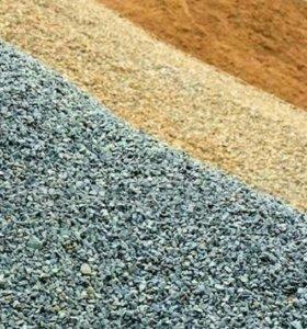 Песок, ПГС, ОПГС, гравий