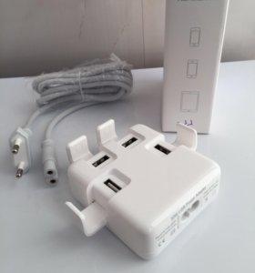 Зарядное Устройство Для Четырёх Гаджетов🔌