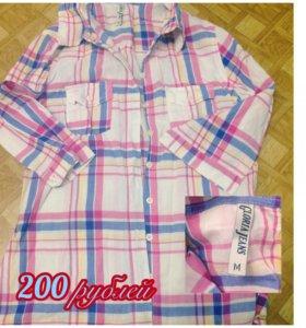 Продам блузу и рубашки