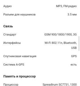 Смартфон digma vox a10