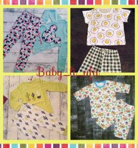 Пижамы детские новые
