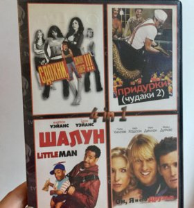 DVD диск, фильмы