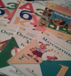 Учебники за 1класс