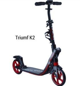 Самокат Triumf Active K2 детям и взрослым