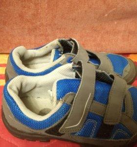 Обувь осенняя на мальчика