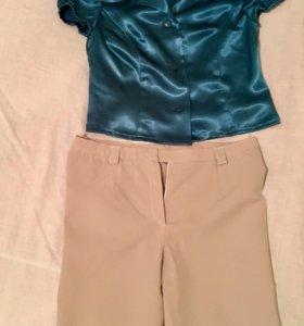 Блуза и брюки летние за 300 руб