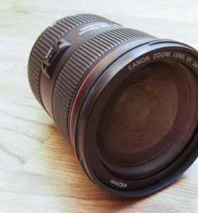 Canon ef 24-70 f/2.8 L ii