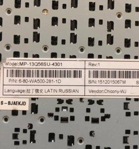 Клавиатура для ноутбука Lenovo, Asus