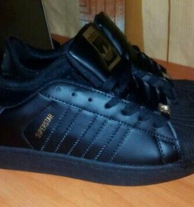Adidas Supertar