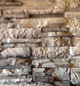 Декоративный камень Сланец скала серый