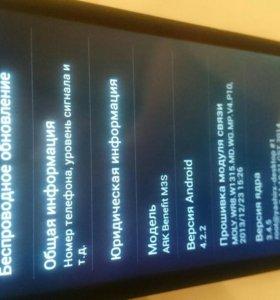 Телефон Ark Benefit m3s