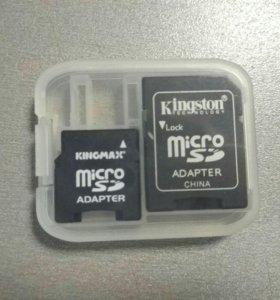 Адаптеры Kingston microSD