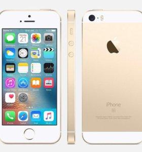 iPhone SE (32 ГБ.) Золотой
