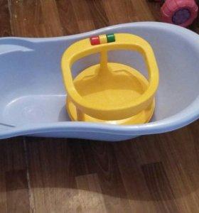 Ванка+стульчик для купания