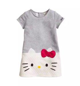 Платье Kitty