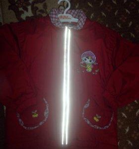 Куртка на флисе 110/116