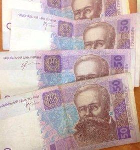 Украина 823гр