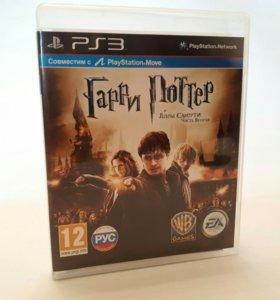 Игра для sony PS3 Гарри Поттер