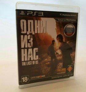 Игры для sony PS3 Одни из нас