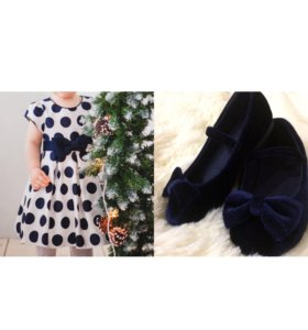 Платье+туфельки