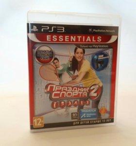 Игры для sony PS3 Праздник спорта 2