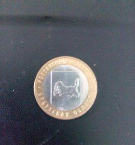 Юбилейная монета Иркутская область 10 рублей 2016