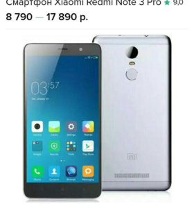 Xiaomi Redmi Not 3 Pro