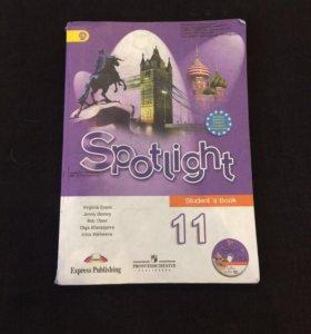 """Английский язык """"Spotlight"""". 11 класс."""
