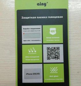 Пленка для IPhone 5 глянцевая