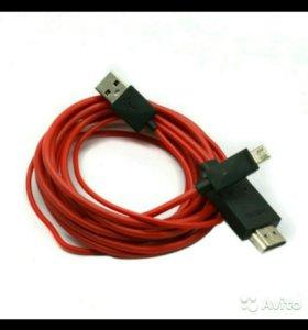 Hdmi кабель для подключения смартфона к тв