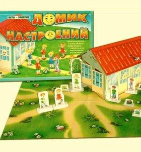 """Игра-театр """"Д😁мик настроений"""""""