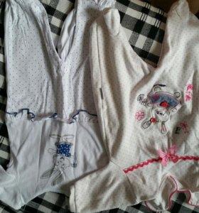 Одежда на лялю