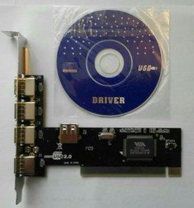 Контроллер PCI VIA6212 (4+1) 5xUSB 2.0