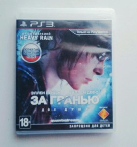 За гранью (на русском) для Sony PlayStation