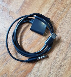 USB iPhone 4- USB iPhone 5+J3.5