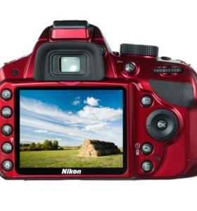 Фотокамера Nikon Coolpix D3100 18-55-VR KIT RED