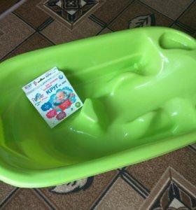 Ванночка детская + Круг для купания малышей