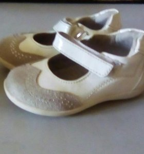 Туфли для девочки ф.Антилопа